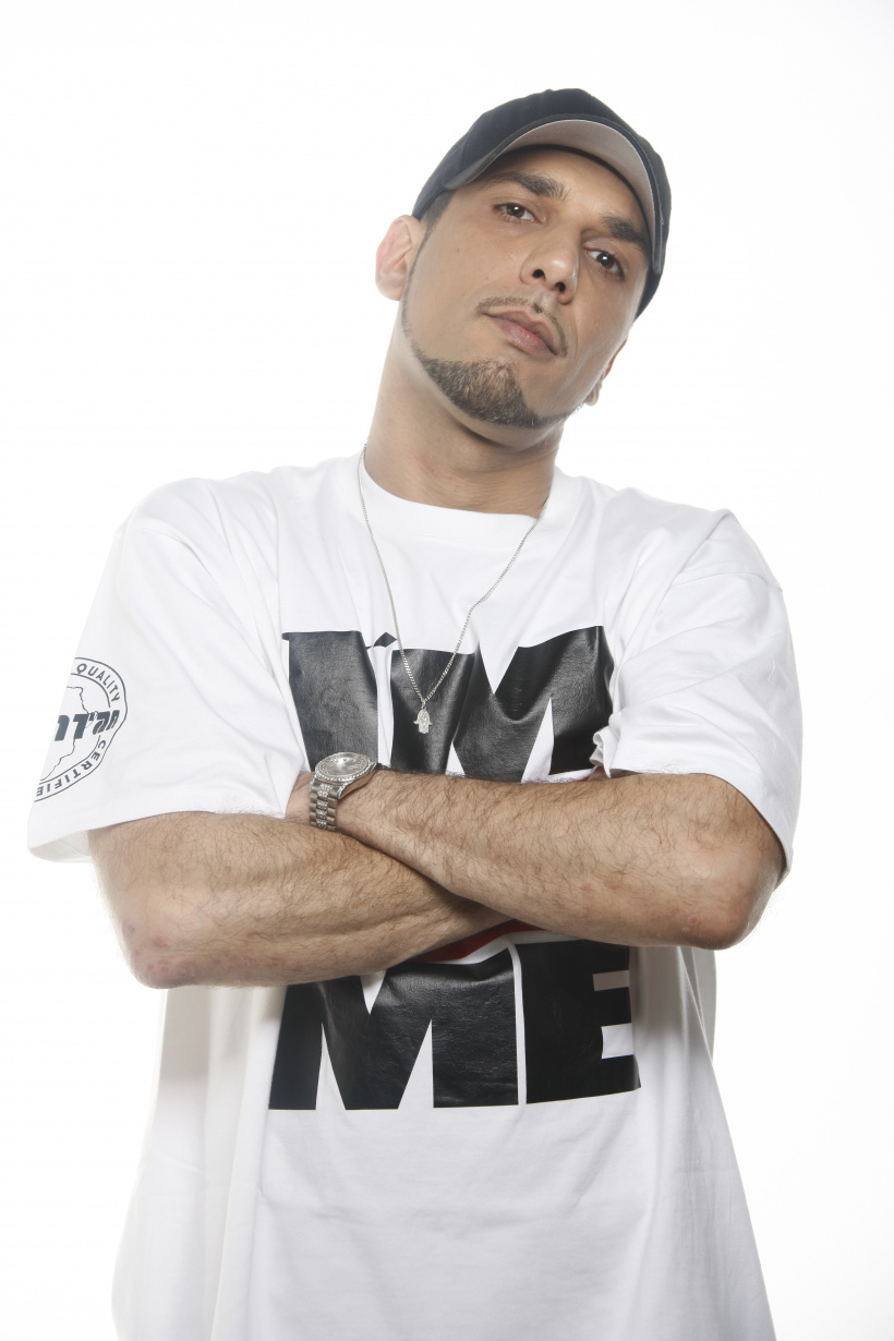 DJ Antar
